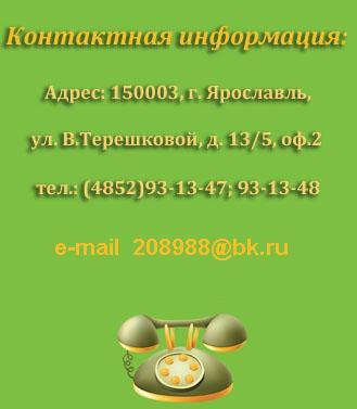 """""""Аспект Плюс"""" контакты"""